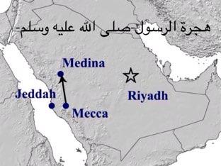 الهجرة by Hanan alfadhli