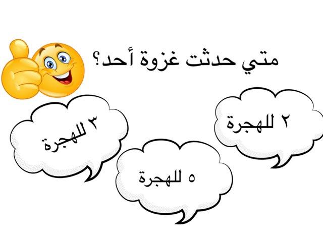 لعبة 75 by Sanaa Albraak