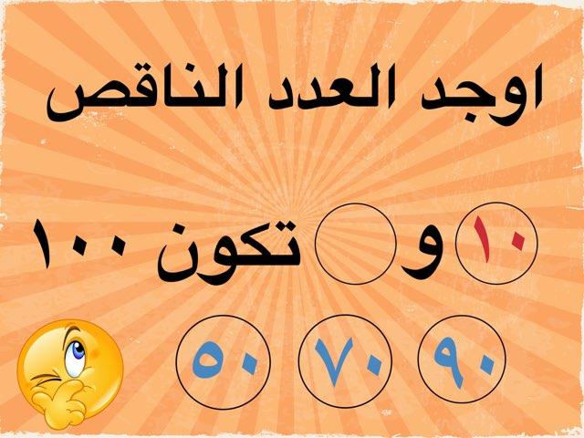 لعبة 25 by Amany adam