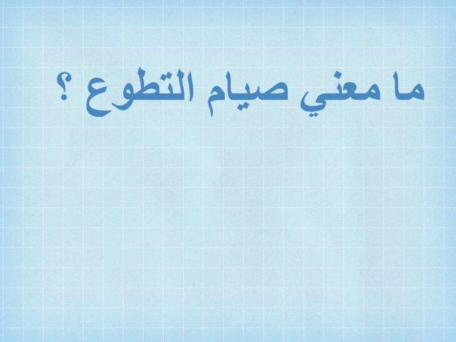 لعبة 19 by نورة نايف