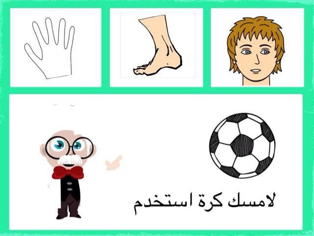 لعبة 21 by Tofya123 Alajmi