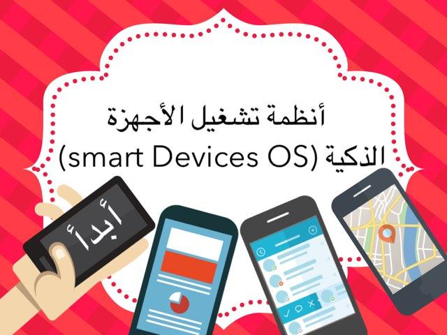 الحاسب الآلي  by Dania Alkhayat