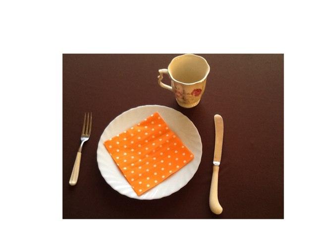 זיהוי כלי אוכל by ירדנה לוין