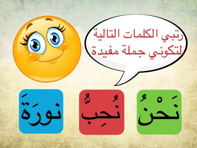 نورة والأميرة by Shima alharbi