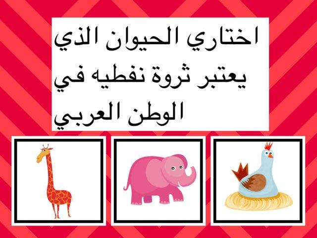 لعبة 183 by سوسو العازم