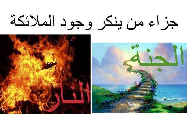لعبة 12 by Abeer Abeer