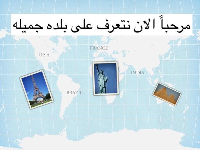 لعبة 36 by Kookah Aqqel
