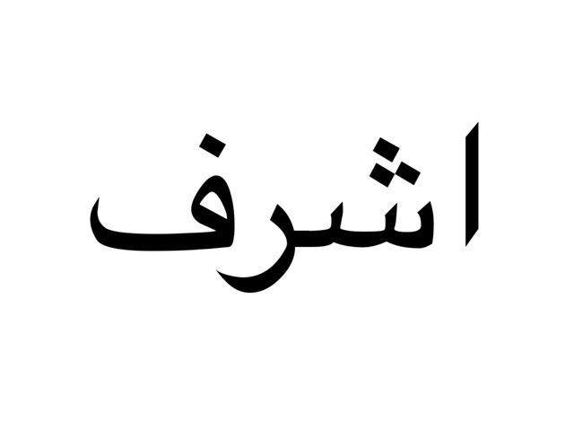 لعبة 42 by احمد عليان