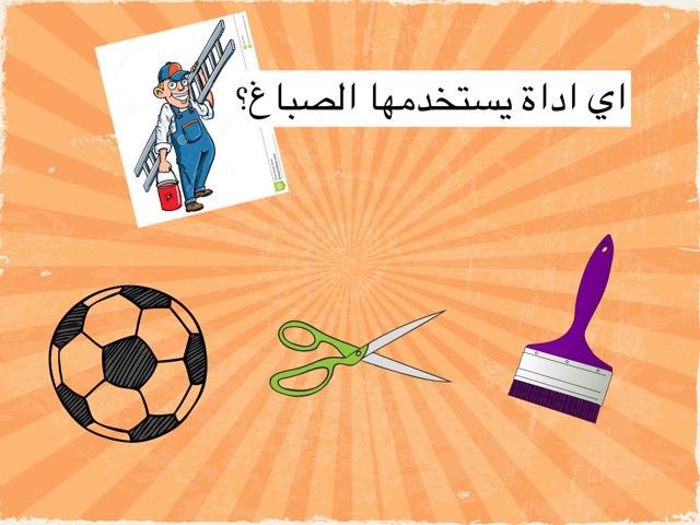 لعبة 11 by Afrah Alshammery