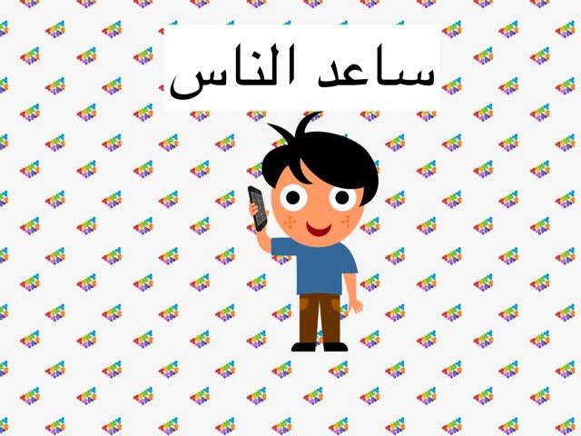 لعبة 126 by Joud Abdulrhman