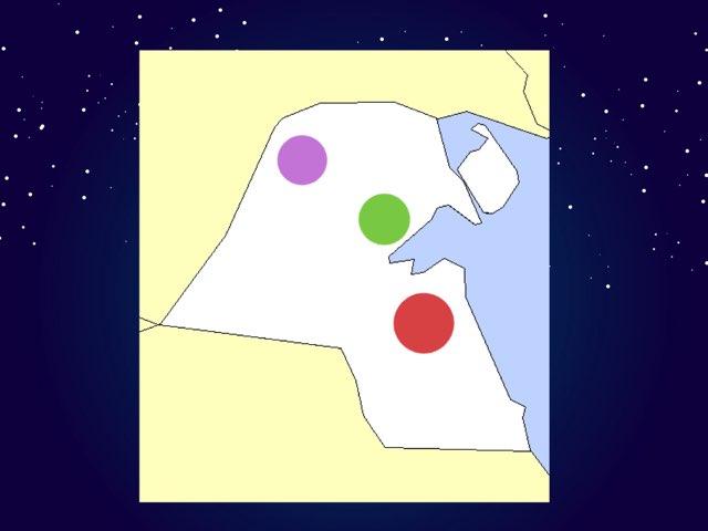 لعبة 56 by Fatima Al_mutairi