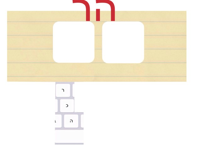 משחק 58 by חגי ורקפת דביר