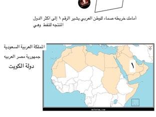 الاسئله by Ma al