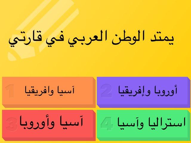 لعبة 27 by Ma al