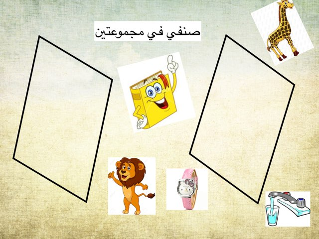 لعبة 184 by Ahmad ahmad