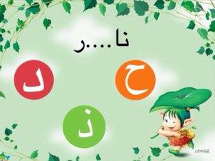 لعبة 34 by Eman Abd Elwahed