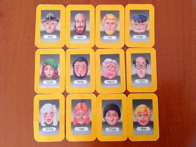 משחק הפרצופים 2 by Sara Zigelbaum
