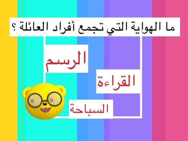 لعبة 39 by Mahawei alazmi