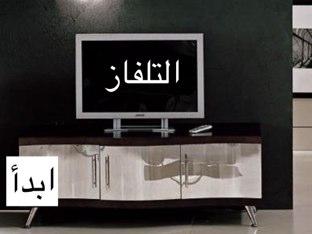 لغتي الجميلة..نور آل سليس by Noor Mohammed