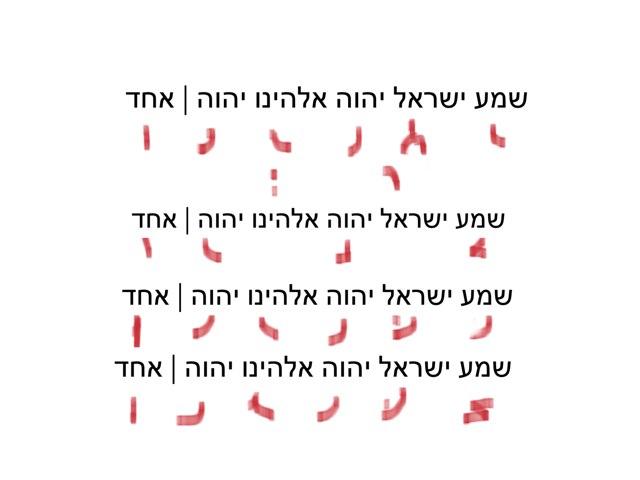 חזרה #3 שמע by Moshe Rosenberg