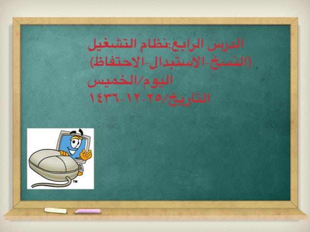 لعبة 21 by T.shams Alhunite