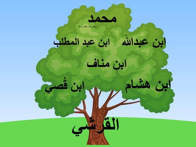 رسولي  by Om soud