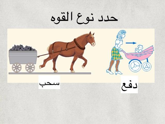 لعبة 139 by Reem Adel