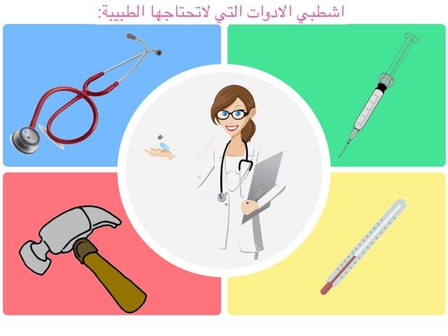 درس معلومات اكثر من الحاجة by bashayer alazmi