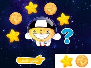 النمط١ by bashayer alazmi