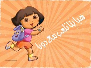 لعبة 23 by Dalal almutery