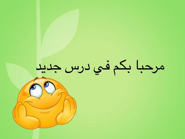 العودة الى المدرسة by Um Hamad