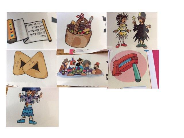 דִבְרֵי פּוּרִים שֶׁל לֵוִי by 2nd Grade