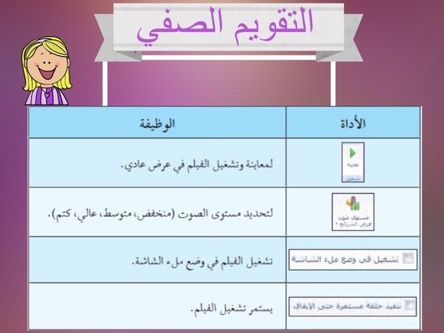 لعبة 110 by shosh0_it alajmi