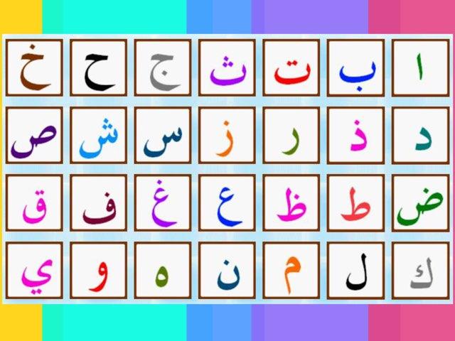 ربط المواد ١ by Fatma Al-Ameer