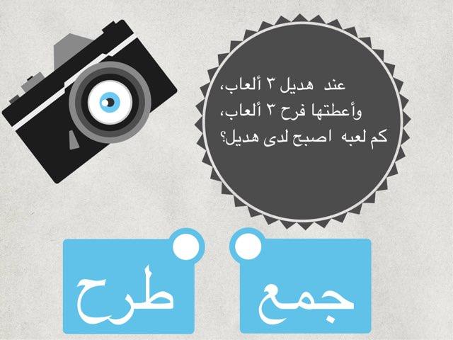 ١١-٨ by bashayer alazmi