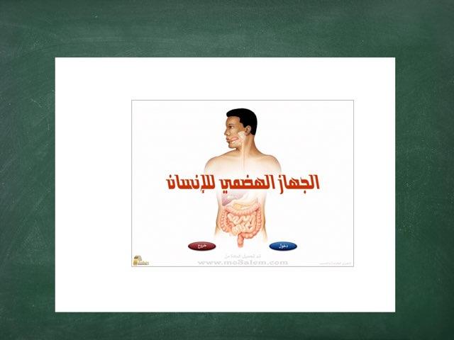 لعبة 19 by Om.3reeb alataibe