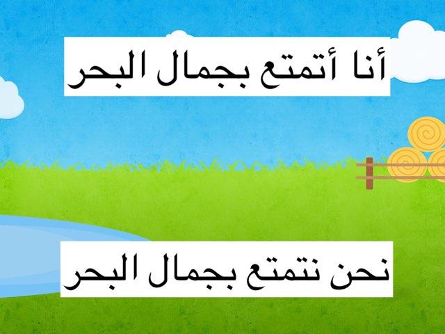 لعبة 61 by 3ishah  al3nezi