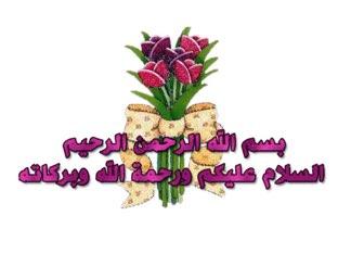 البحار٩ by يارا الزهراني