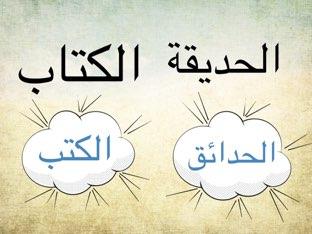 حصة by Ali Hananfaleh