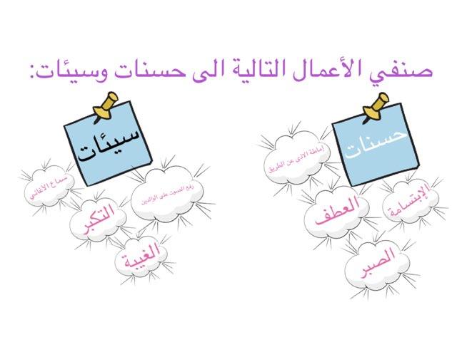 معلومات بديهية by Missohoud bankhar