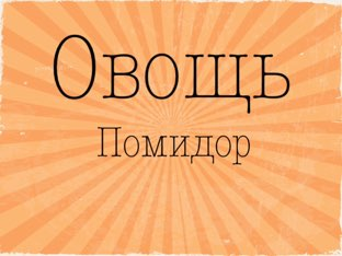 Игра 73 by Maria Turkina