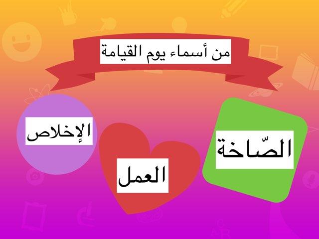 لعبة 15 by Nader Almalki