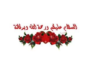 لغتي ثالث S by يارا الزهراني