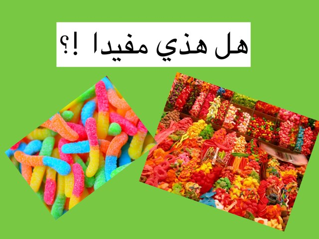 حلويات by Kookah Aqqel