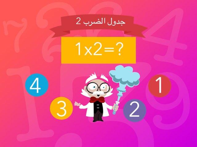 خالد  by Saud Al