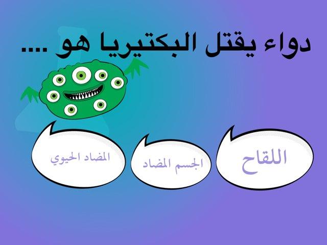 الأمراض المعدية by Ghadeer Nasser
