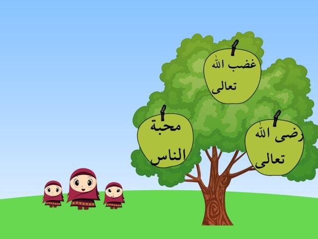 ثمرات الرفق by Fatema alosaimi