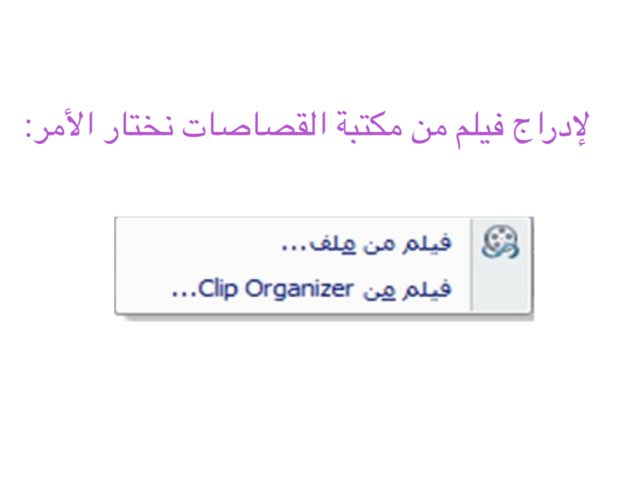لعبة 48 by 3alia Almutaire