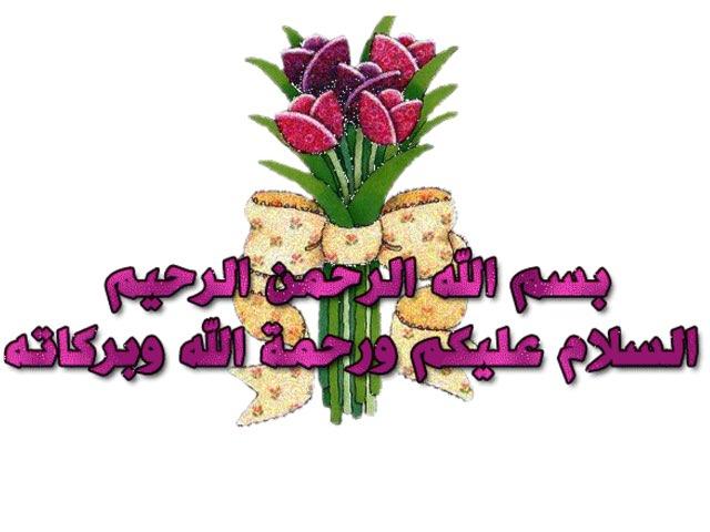 فقه(الاذان والإقامة)نور محمد by Noor  al-Sulais