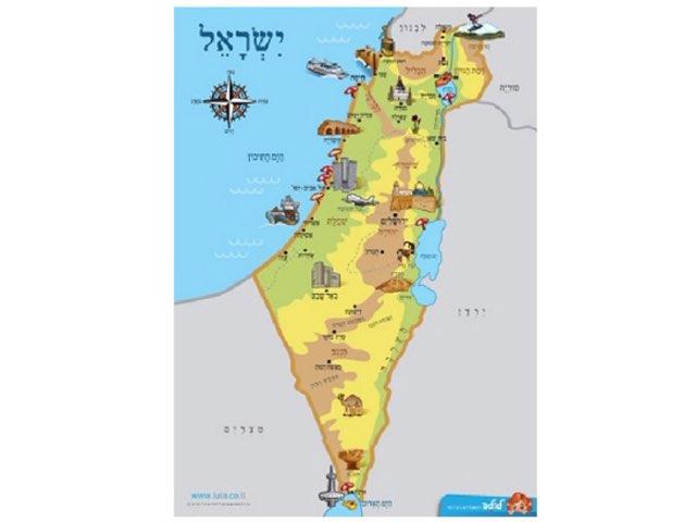 קריאת מפה by לאה הלברטל